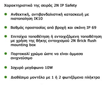 All Safety FINAL